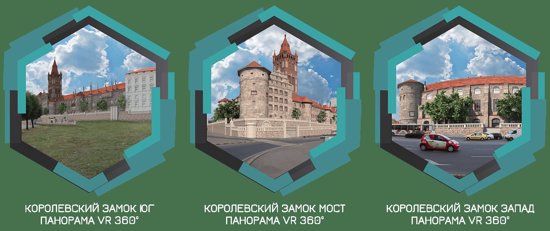 КОРОЛЕВСКИЙ ЗАМОК ЭКСКУРСИЯ